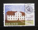 Poštovní známka Island 1996 Gymnázium v Reykjavíku Mi# 855