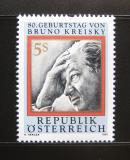 Rakousko 1991 Kancléř Bruno Kreisky Mi# 2015