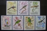 Kambodža 1984 Ptáci Mi# 550-56 Kat 19€