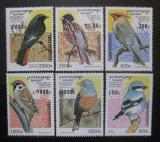 Kambodža 1997 Ptáci Mi# 1684-89 Kat 34€