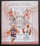 Poštovní známky Uganda 2013 Basketbaloví hráči Mi# 3085-88 Kat 22€