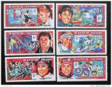 KLDR 1994 ZOH Lillehammer Mi# 3670-75 Kat 10€