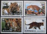 KLDR 1998 Leopard, WWF Mi# 4085-88