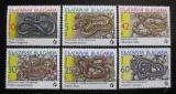 Poštovní známky Bulharsko 1989 Hadi Mi# 3784-89