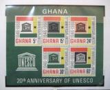 Poštovní známky Ghana 1966 Výročí UNESCO Mi# Block 23 Kat 35€