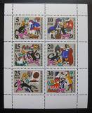 Poštovní známky DDR 1968 Pohádky Mi# 1426-31
