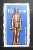 Poštovní známka DDR 1970 Mladý trumpetista Mi# 1613