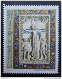 Poštovní známka Lucembursko 1974 Ukřižování Krista Mi# 898
