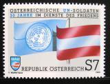 Poštovní známka Rakousko 1990 Vojenské síly v OSN Mi# 2004