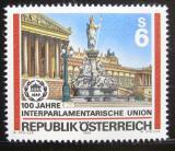 Poštovní známka Rakousko 1989 Budova parlamentu ve Vídni Mi# 1964