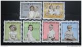 Poštovní známky Lucembursko 1962 Princ a princezna Mi# 660-65