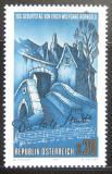 Poštovní známka Rakousko 1997 Opera Mrtvé město Mi# 2213