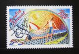 Poštovní známka Rakousko 1993 Umění, Rainhard Fendrich Mi# 2092