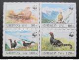 Poštovní známky Ázerbajdžán 1994 Tetřívek, WWF 171 Mi# 161-64