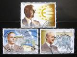 Poštovní známky Řecko 1999 Prezident Karamanlis Mi# 2004-06