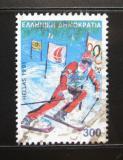 Poštovní známka Řecko 1991 Slalom Mi# 1789