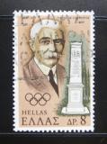 Poštovní známka Řecko 1971 Pierre de Coubertin Mi# 1073