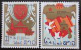 Poštovní známky Laos 1982 Výročí vzniku SSSR Mi# 595-96