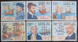 Poštovní známky Laos 1983 Námořníci a jejich lodě Mi# 676-81
