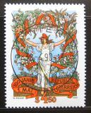 Poštovní známka Rakousko 1990 Den práce Mi# 1987
