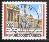 Poštovní známka Rakousko 1989 Vídeňský parlament Mi# 1964
