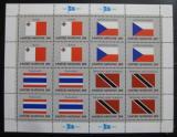 Poštovní známky OSN New York 1981 Vlajky členských zemí Mi# 377-80