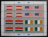 Poštovní známky OSN New York 1982 Vlajky členských států Mi# 397-400