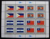 Poštovní známky OSN New York 1982 Vlajky Mi# 405-08