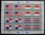Poštovní známky OSN New York 1981 Vlajky členských zemí Mi# 387-90