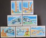 Poštovní známky Laos 1985 Průzkum vesmíru Mi# 851-57