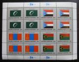 Poštovní známky OSN New York 1987 Vlajky členských zemí Mi# 524-27