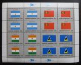 Poštovní známky OSN New York 1987 Vlajky členských zemí Mi# 532-35