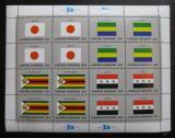 Poštovní známky OSN New York 1987 Vlajky členských zemí Mi# 528-31