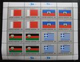 Poštovní známky OSN New York 1987 Vlajky členských zemí Mi# 536-39