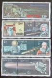 Poštovní známky Laos 1986 Halleyova kometa Mi# 936-42