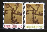 Poštovní známky OSN Ženeva 1972 Umění Mi# 28-29