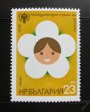 Poštovní známka Bulharsko 1979 Mezinárodní den dětí Mi# 2758