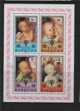 Poštovní známka Barbuda 1979 Mezinárodní rok dětí Mi# Block 47