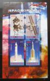 Poštovní známky Rwanda 2010 Kosmické lodě II
