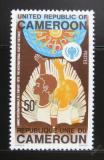 Poštovní známka Kamerun 1979 Mezinárodní rok dětí Mi# 902