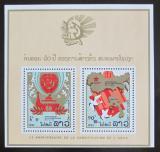 Poštovní známka Laos 1982 Výročí vzniku SSSR Mi# Block 91