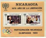 Poštovní známka Nikaragua 1979 Mezinárodní rok dětí Mi# Block 113 Kat 40€