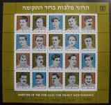 Poštovní známka Izrael 1982 Mučedníci Mi# 897-916