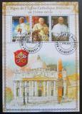 Poštovní známky Džibutsko 2014 Papeži, zlaté písmo