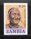 Poštovní známka Zambie 1987 Kubangwa Mbulunga Mi# 437