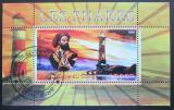 Poštovní známka Kongo 2009 Majáky
