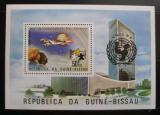 Poštovní známka Guinea-Bissau 1979 Mezinárodní rok dětí Mi# Block 140