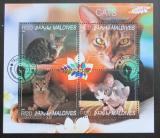 Poštovní známky Maledivy 2014 Domácí kočky Mi# 5405-08 Kat 10€
