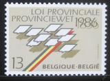 Poštovní známka Belgie 1986 Provinční zákon Mi# 2283