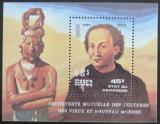 Poštovní známka Kambodža 1990 Kryštof Kolumbus Mi# Block 180